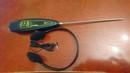 Stetoskops detonācijas pārbaudei